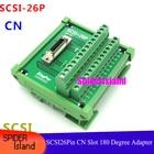 SCSI26Pin SCSI 26pin...
