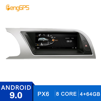 1920*720 HD Android 9.0 for Audi A5 2009-2016 GPS Navigation Car DVD Player FM/AM Radio Multimedia 8 Core 4G+64G 4K Headunit