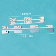 32 inch backlight strip…