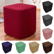 Storage Ottoman Foot-Rest-Stool-Covers Slipcover-Protector Stretch Elastic Rectangle
