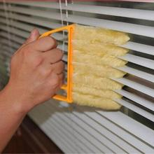 Limpador macio de janela venética, limpador cego, ar condicionado, escova para limpar janelas, ferramentas de limpeza doméstica