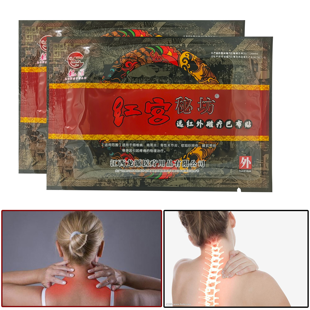 16pcs  Pain Relieving Patch Knee  Pain  Back Pain Muscle  Reliever Medical  Health Care Plaster Chinese Medicine Patches