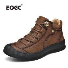 Мужские уличные ботинки из натуральной кожи с круглым носком