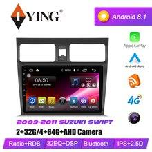 все цены на IYING 2 Din Car DVD Radio Player for Suzuki Swift 2009-2011 Octa Core 10.1
