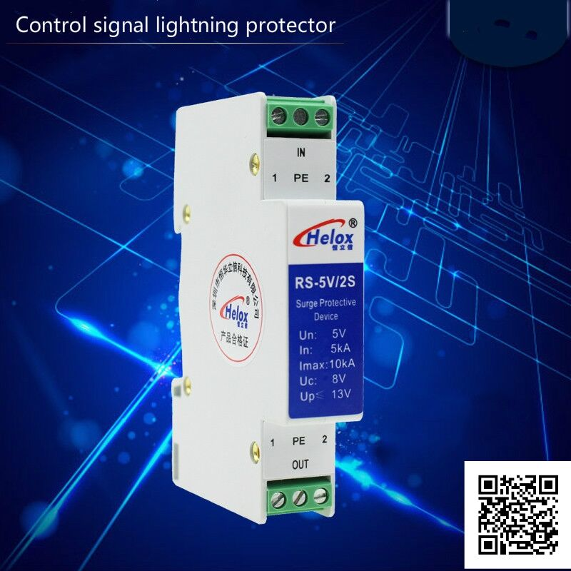 Rail RS485 Signal Lightning Protector Control Signal Surge Signal Arrester RS-5V/2S