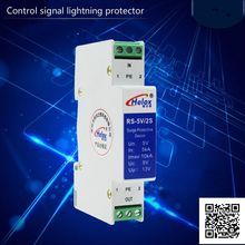 Rail RS485 Signal Lightning Protector Control Signal Surge Signal Arrester RS 5V/2S