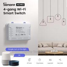 Itead SONOFF 4CH R3 Wifi اللاسلكية التحكم عن بعد التتابع وحدة التبديل 4 عصابة قناة ضوء الموقت التبديل أتمتة المنزل الذكي
