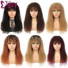 IJOY-pelucas de cabello humano rizado sin encaje, con flequillo, pelo humano brasileño, pelucas completas hechas a máquina para mujeres negras