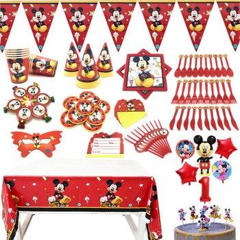 חד פעמי ליום הולדת מיקי מאוס כוסות, צלחות, קשים, דגלים, מפות ועוד