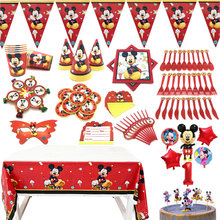 Tablecloth Plate Straws Paper-Cup Balloons Decor Mouse-Theme Birthday-Party-Supplies