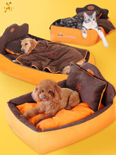 Pet Bed Dog Beds for Small Dogs Supplies Teddy Kirkys Kennel and Cats  Hand Wash 100% Cotton