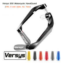 Motorcycle CNC Or Titanium alloy Brake Hand Guard 7/8 (22mm) Escape for Kawasaki Versys 650