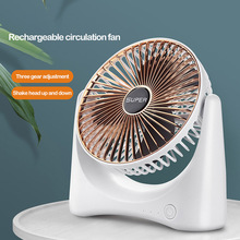 New Mini Electric Fan Student Dormitory USB Charging Travel Portable Small Fan Home Office Table Desktop Air Circulation Fan