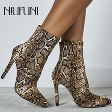 NIUFUNI Women Sleeve Boots Snake Print Ankle Thin Heel High Heels Pointed Toe Ladies Sexy Shoes Plus Size 42 Chelsea