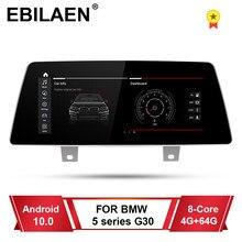 EBILAEN Auto Multimedia Player für BMW 5 Series G30 G31 G38 2018 EVO System Qualcomm Snapdragon Android 10 Navigation Auto 4G IPS