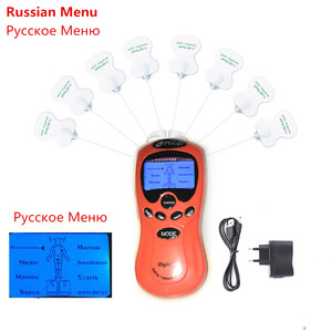 Image 5 - English Or Russian Dual Channels Physical Therapy Body Massage TENS Unit E stim Electronic Pulse Muscle Stimulator Pain Relief