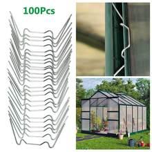 100 pces de aço galvanizado w-tipo estufa vidro painel mola fio vitrificação sobreposição grampos fixação grampos ferramenta de fixação de estufa