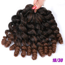"WTB Jamaican Bounce Crochet Braiding Hair 8"" Black Grey Ombre Jumpy Wand Curl Synthetic Crochet Hair Extension Ombre Hair(China)"