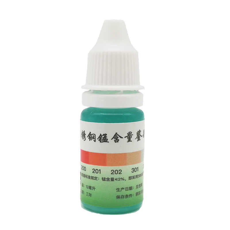 304 ステンレス鋼検出液体識別液体マンガン含有量流体ポーション迅速な試薬分析薬