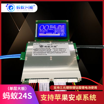 Protection board ternary lithium battery pack lithium iron phosphate lithium titanate BMS72V60V48V custom CAN / 485 фото