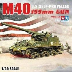 1/35 états-unis automoteur 155mm pistolet M40 réservoir modèle Kits réservoir passe-temps assemblage réservoir Kits Collection bricolage Tamiya 35351 TGPF