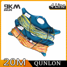 High Qualit 20m/25m*4 Kite Line String for Aerobatic Power Kitesurfing Toys Outdoor Flying Accessorie Adults Professional