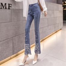 Джинсы женские с высокой талией джинсы скинни с бахромой бисером Синие джинсы для женщин винтажные кисточки жемчужные брюки