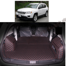 lsrtw2017 for jeep compass leather car trunk mat cargo liner 2010 2009 2011 2012 2013 2014 2015 2016 interior accessories carpet все цены