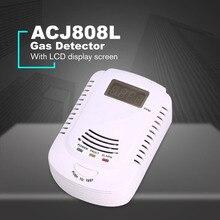 Детектор сигнал датчика сжиженный природный газ анализатор утечки Определите тестер голосовой сигнализации системы охранной сигнализации