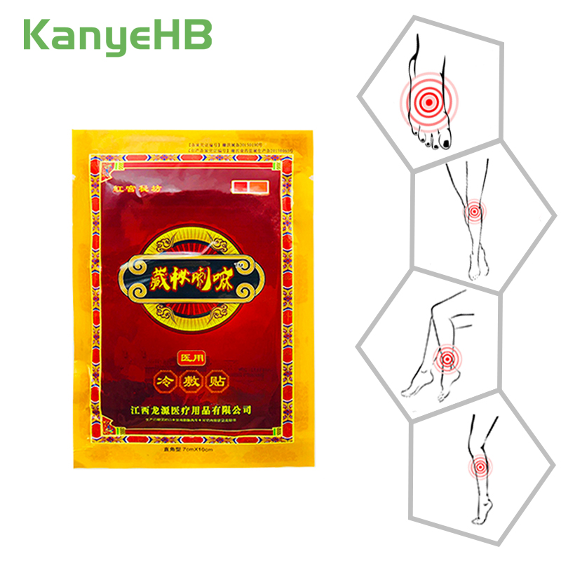 8pcs Medical Plaster Joint Pain Relieving Patch Knee Back Body Muscle Rheumatoid Arthritis Massage Patches H026