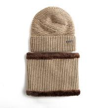 Beanie Winter Hats for Men Outdoor Warm Hat Mens Thicken Jacket Wire Knit Beanies
