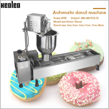 XEOLEO Electric Donut Fry machine Ball Shape MINI Donut Machine Cake Donut Fryer Full Automatic Counting system 3 set Moulds eg6a electric commercial desktop mini donut fryer baking making maker machine