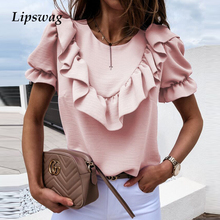 Women Elegant Short Sleeve Puff shoulder Ruffles Blouse Shirts