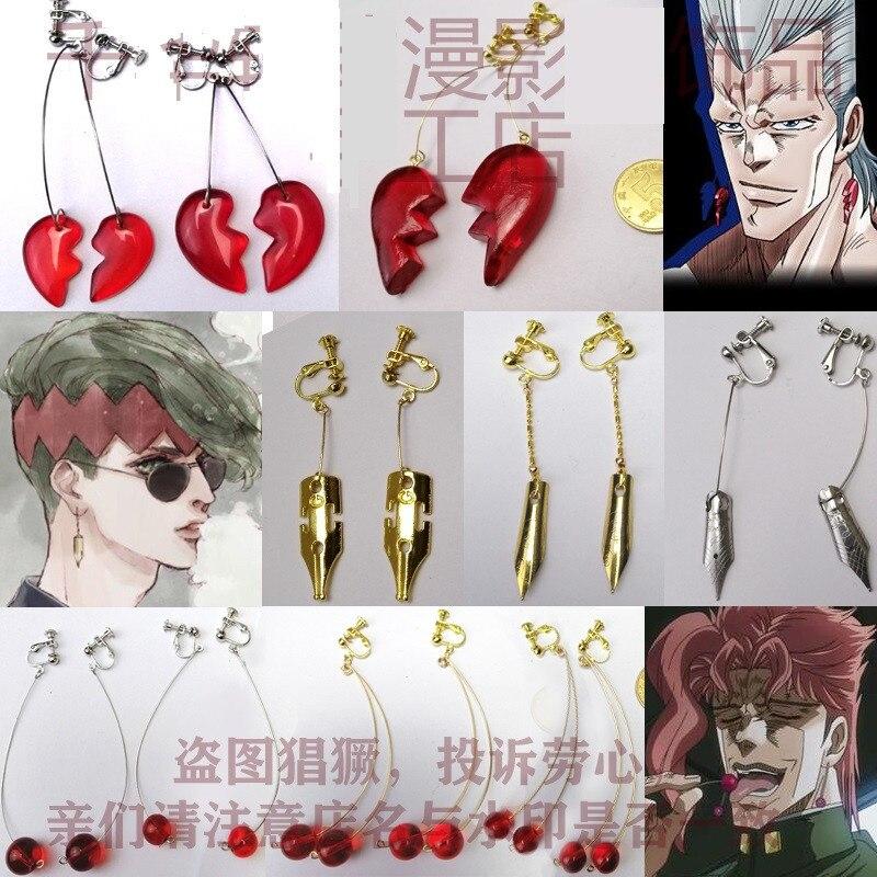 1 Pair JoJos Bizarre Adventure Cosplay Rohan Kishibe Metal Earrings Ear Stud Kakyoin Noriaki Cherry Pen Earrings Jewelry Props