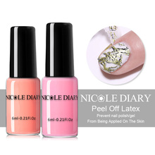 NICOLE DIARY Pink White Nail Art Peel Off Liquid Tape Cuticle Guard Stamping Protector Nail Care Tool