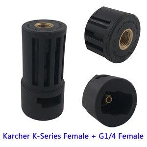 Image 3 - Adaptateur de connecteur de laveuse haute pression, pour connecter AR/Interskol/Lavor/boche/Huter/M22 Lance à Karcher Gun baïonnette femelle