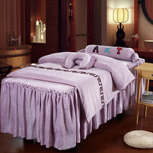 Simple Beauty Bed Cover Four Sets Of Solid Color Upscale Modal Massage Sheets Salon Physiotherapy Quilt
