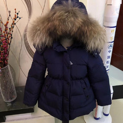 Russian Winter Children Thicker Warm Down Coats Real Fur Collar Outerwear Boys Girl Parka Modis Kids Down Jackets Y2404