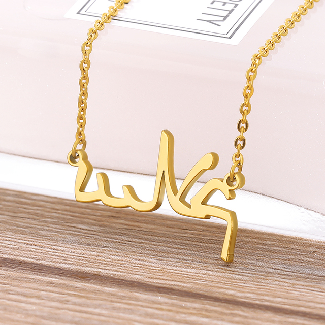 Custom Urdu Name Necklace Locket For Women Personalized Gold Chain Name Pendant Necklace Custom Stainless Steel Necklace