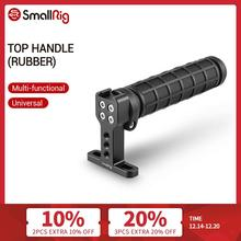 SmallRig Top Handle Grip with Cold Shoe for DSLR Quick Release Camera Cage Monitor Camcorder Stabilizing Top Hand Grip  1446