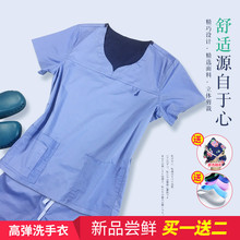 Dental Beauty Hospital Doctors And Nurses General Laundry Short Sleeve Brush Handwear Pet Workwear