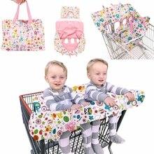 Детское покрывало для магазиннной тележки, двойная детская складная тележка для покупок, защитная переносная крышка, безопасные сиденья для детей