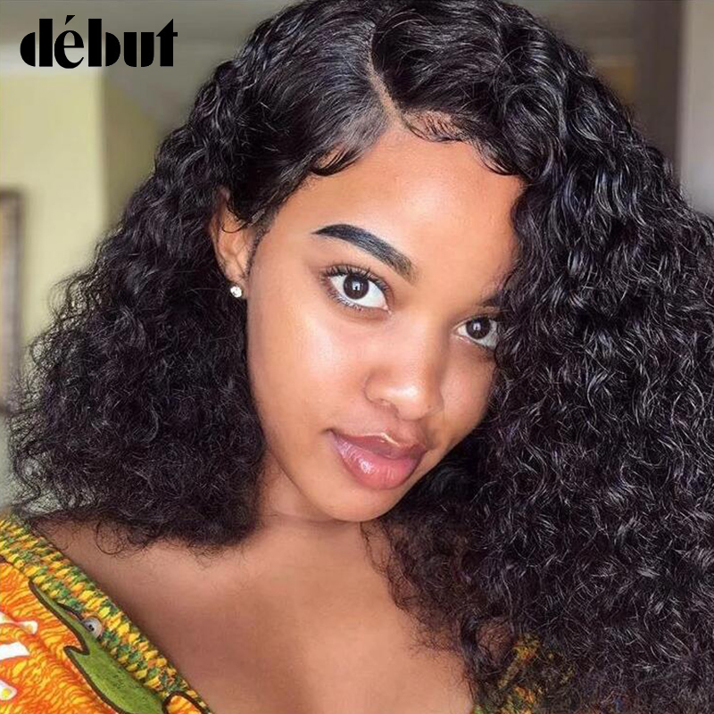 Debut Human Hair Wigs Curly Short Human Hair Wig 100% Remy Brazilian Hair Wigs For Women L Part Lace Wave Curly Women's Wigs