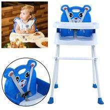 Honhill 3 в 1 Многофункциональный Детский высокий стул милый