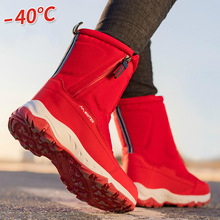 Women Boots Non-slip Waterproof Winter Ankle Snow Boots Platform Winter Women Shoes with Thick Fur Botas Mujer Thigh High Boots