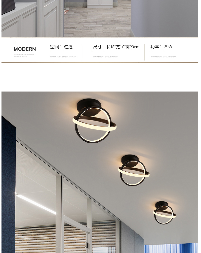 H6ae6f87b87894ddeb758d00b393ea2fb4 Verllas Rotatable Modern LED Ceiling Lights for Corridor aisle minimalist porch entrance hall balcony led Home ceiling lamp