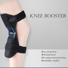 1 PC Power Lift Joint Support Knee Pads Stabilizer Rebound Spring Force Booster Gym Rodillera Supplies