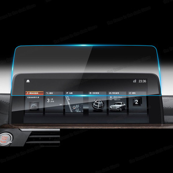 lsrtw2017 car GPS navigation screen anti-scratch protective Tempered film for bmw x3 2018 2019 X4 G01 G02 2021 2020 image