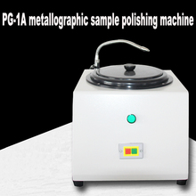 PG-1A single disc metallographic grinding polishing machine double disc desktop pre-grinding machine 220V 230mm