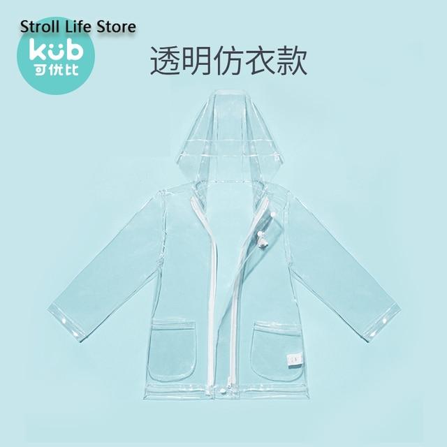 Cute Panda Kids Rain Coat Girls Waterproof Transparent Animal Poncho Rain Jacket Children Clear Rain Partner Capa De Chuva Gift 4